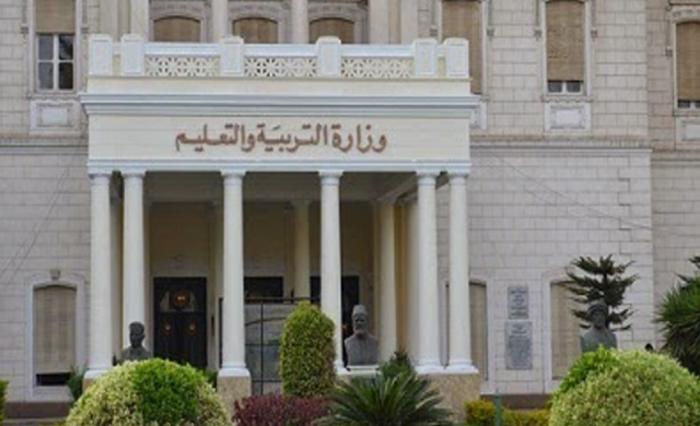 وفاة طالبة في لجنة امتحانات الدبلومات الفنية بقنا