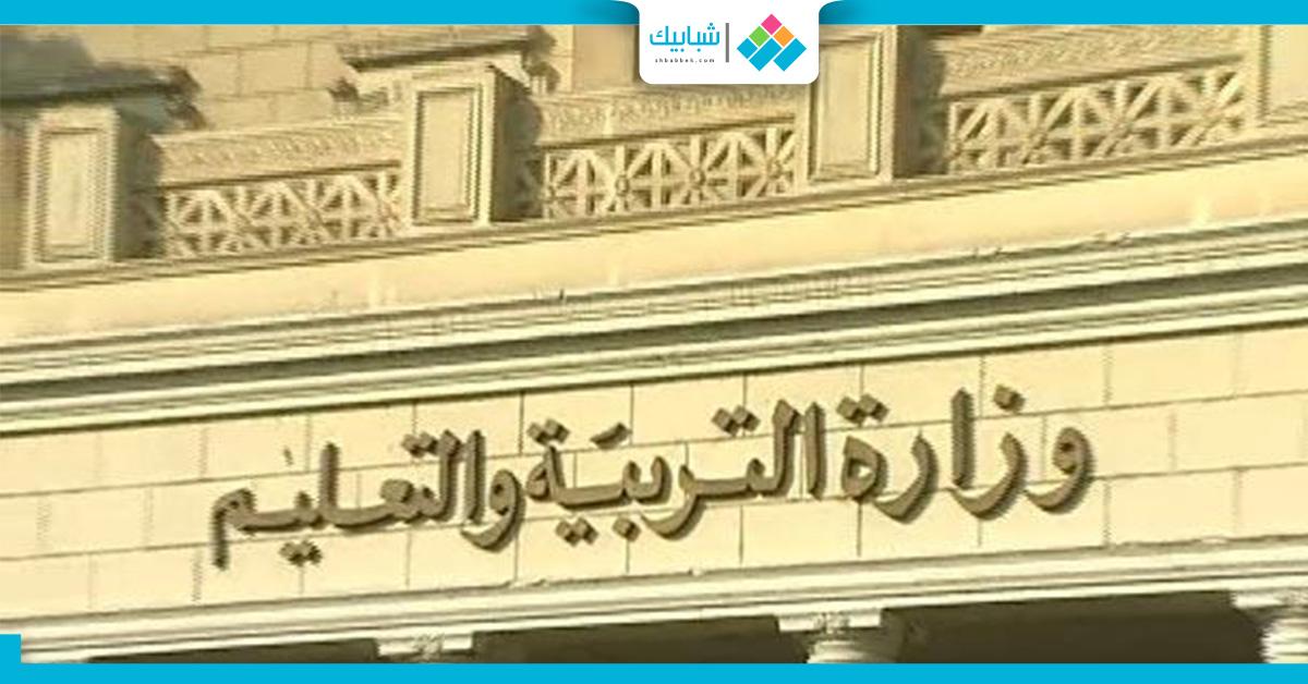 وفاة رئيس لجنة امتحانات بأسيوط داخل مدرسة أبو تيج الصناعية