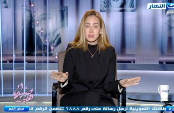 عاجل| إحالة ريهام سعيد لـ«الجنايات»