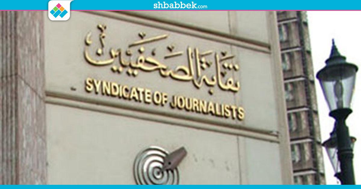 موعد صرف بدل الصحفيين عن شهر سبتمبر 2018