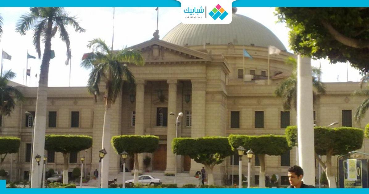 أوراق ومصاريف الاشتراك بمكتبة جامعة القاهرة