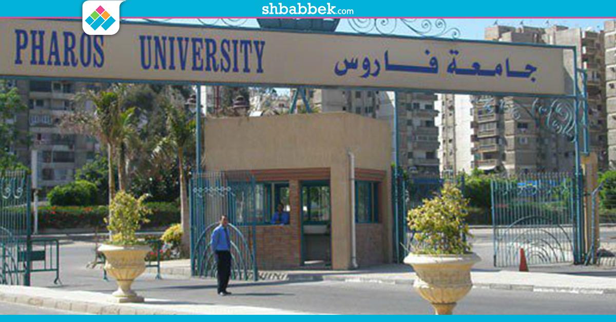 http://shbabbek.com/upload/تفاصيل إصابة طالبة فيالإسكندرية بالإيدز.. «الروتين» يدمر حياة فتاة جامعة فاروس