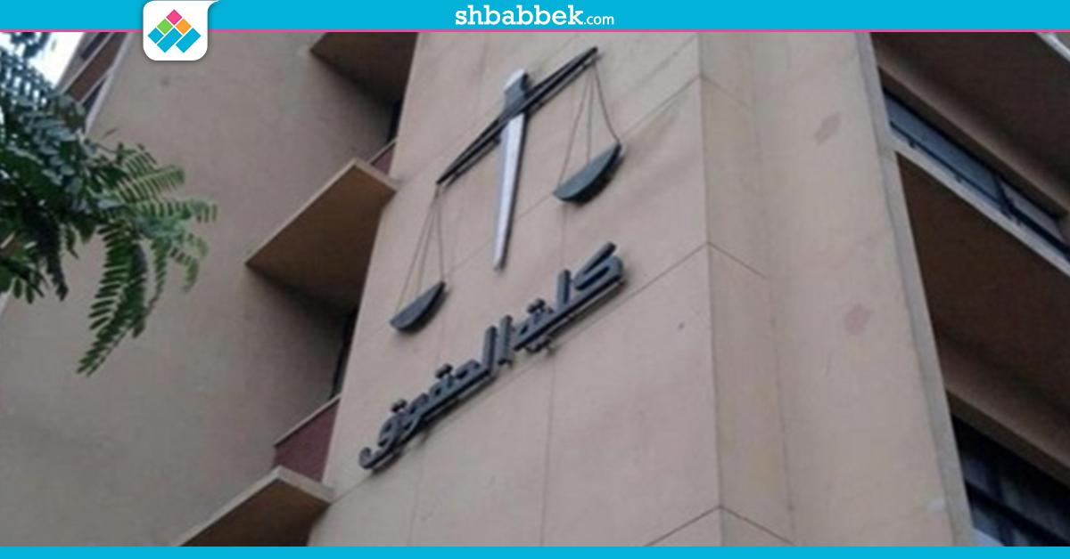 بحضور رئيس البرلمان.. حقوق عين شمس تكرم الطلاب المتميزين 29 أكتوبر