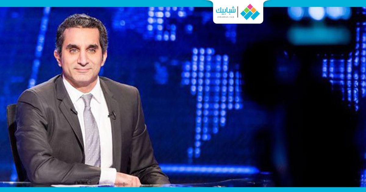 ماذا قالت محكمة النقض بشأن تغريم باسم يوسف 100 مليون