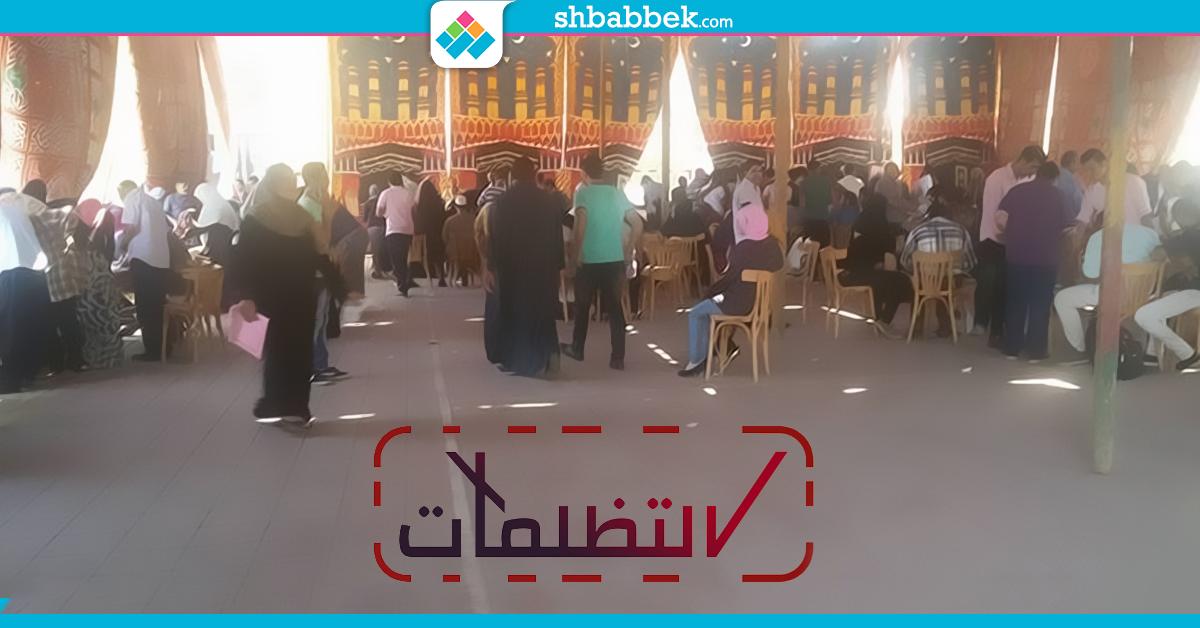 http://shbabbek.com/upload/خطوات التظلم من نتيجة الثانوية الأزهرية.. إلكترونيا دون السفر للقاهرة
