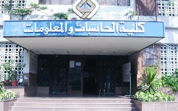 تعرف على ممثلي اتحاد الطلاب بحاسبات القاهرة