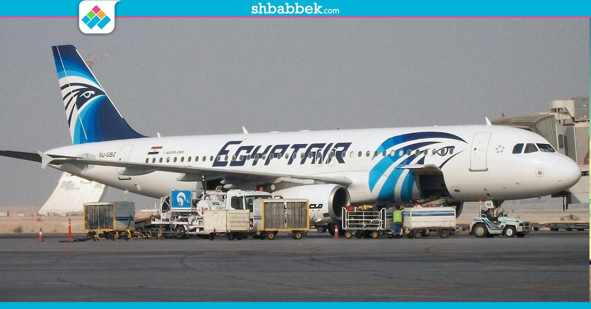 إلغاء رحلات طيران القاهرة - الخرطوم بسبب الأحداث في السودان