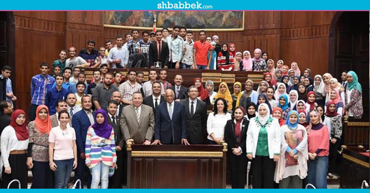الثلاثاء.. البرلمان يكرم أوائل الثانوية العامة