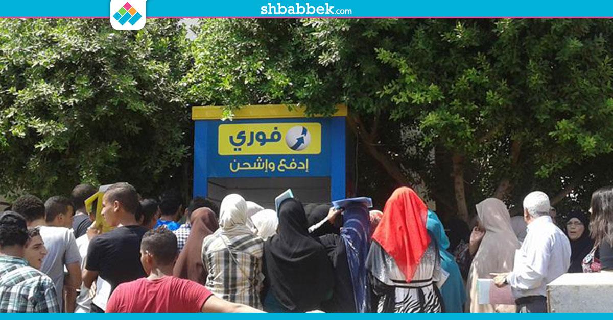 استحداث خدمة «فوري» لدفع الرسوم بجامعة المنيا