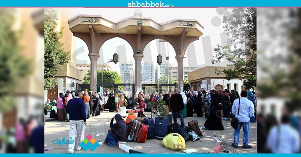 http://shbabbek.com/upload/ليلة صعبة على طالبات المدينة الجامعية بالأزهر ومناشدات بالتدخل.. فماذا يحدث؟