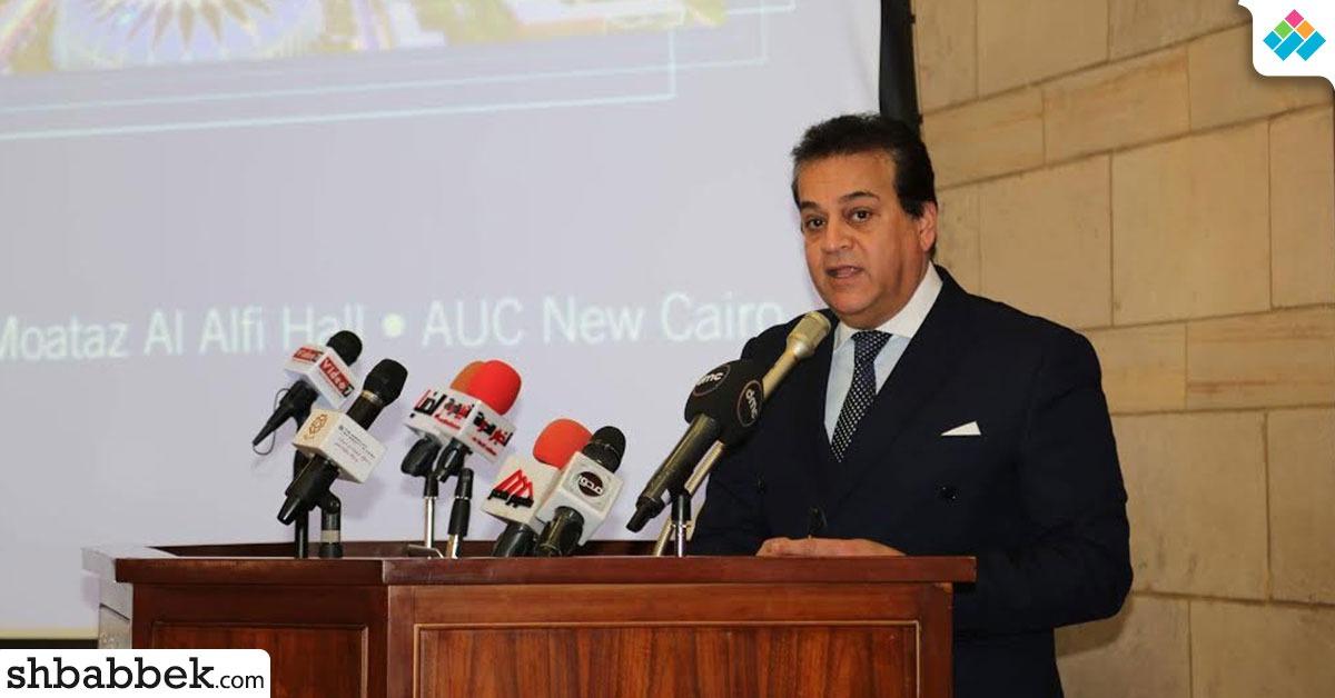 أخبار وزارة التعليم العالي اليوم السبت 12 مارس 2018