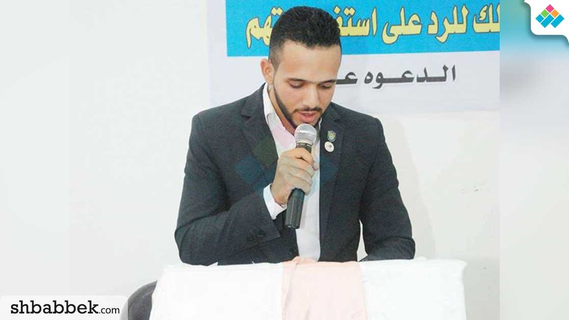 استقالة رئيس اتحاد طلاب جامعة دمنهور