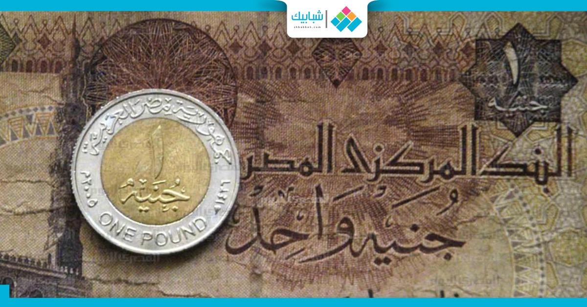 البنك المركزي يفتح حسابا للـ«فكّة».. كسور الشيكات تذهب لصندوق تحيا مصر