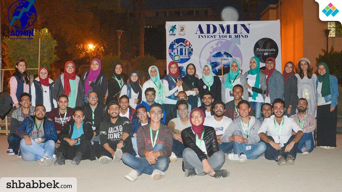الأربعاء.. افتتاح أنشطة ADMIN بجامعة القاهرة