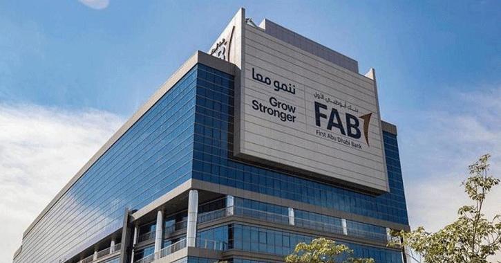 بنك أبوظبي الأول يعلن عن وظائف شاغرة.. الشروط وطريقة التقديم