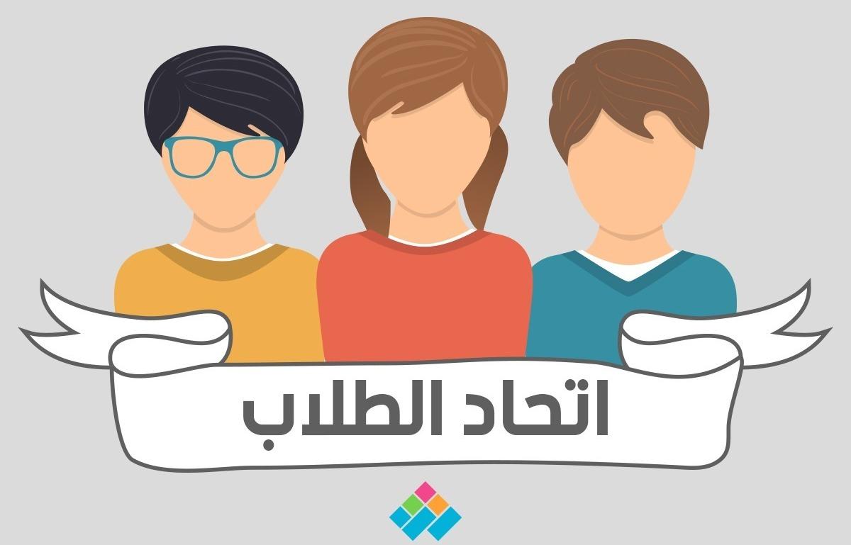في الماراثون الطلابي الأهم.. طلاب بالجامعات: منعرفش حاجة عن انتخابات الاتحاد