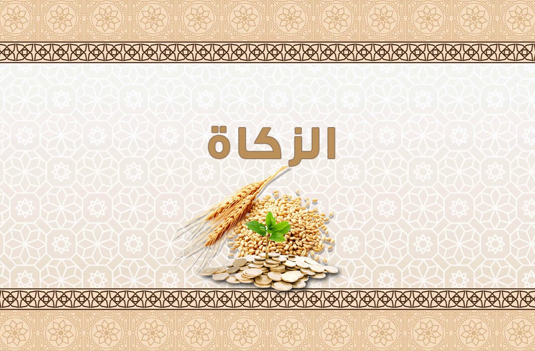 حكم تأخير إخراج زكاة الفطر إلى بعد صلاة العيد