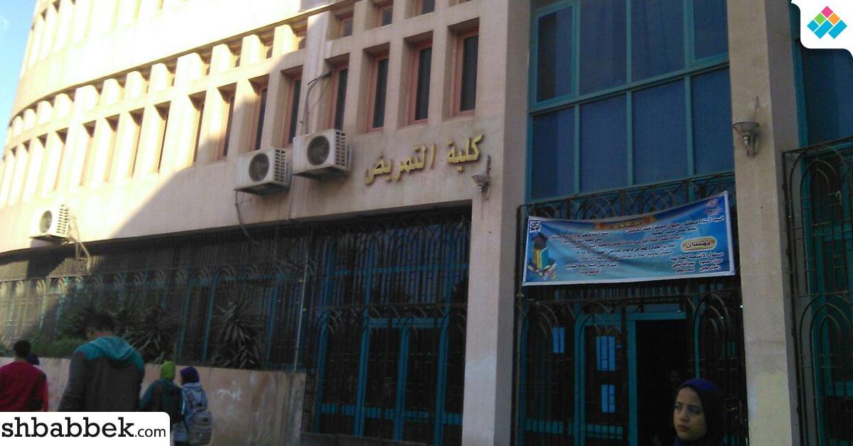 بالأسماء.. الفائزون في انتخابات اتحاد طلاب «تمريض حلوان»