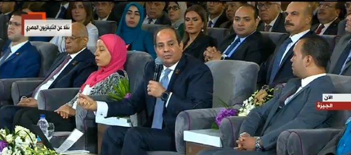 «السيسي»: مصر الوحيدة في العالم التي تمتلك بنك معرفة