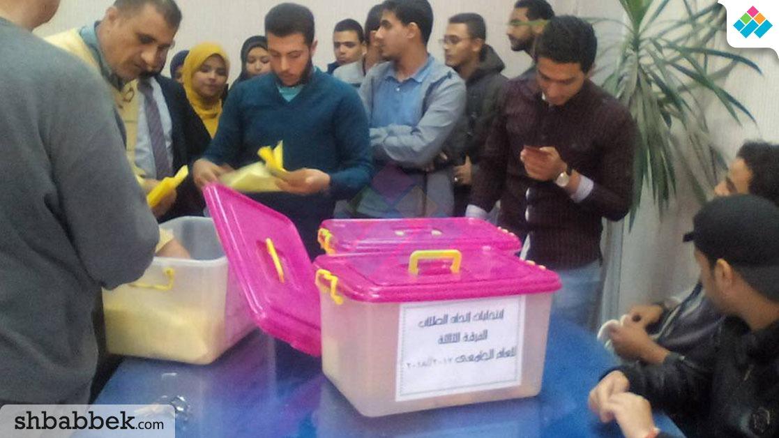 المجلس الأعلى للجامعات يحدد موعد انتخابات اتحاد الطلاب