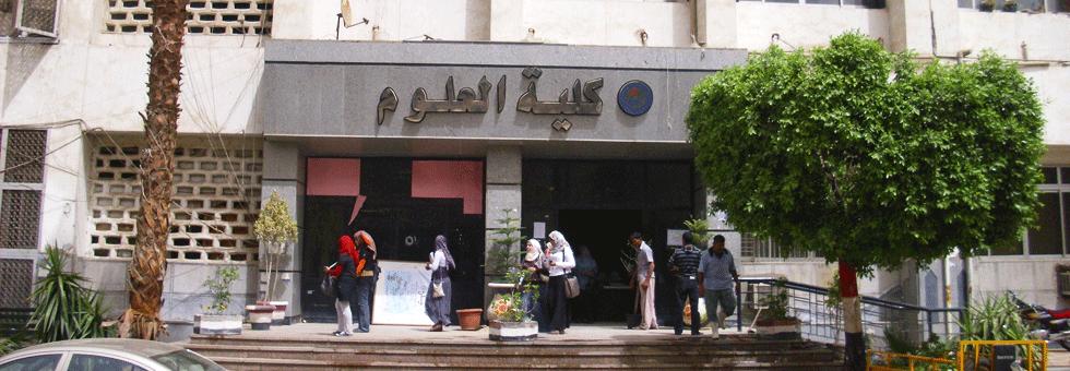 لضعف إقبال الناخبين.. تعيين اتحاد طلاب كلية العلوم جامعة بني سويف