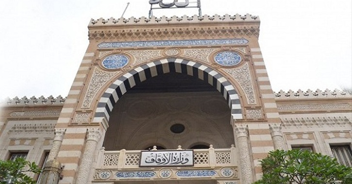الأوقاف تعلن موضوعات خطب الجمعة خلال شهر رمضان
