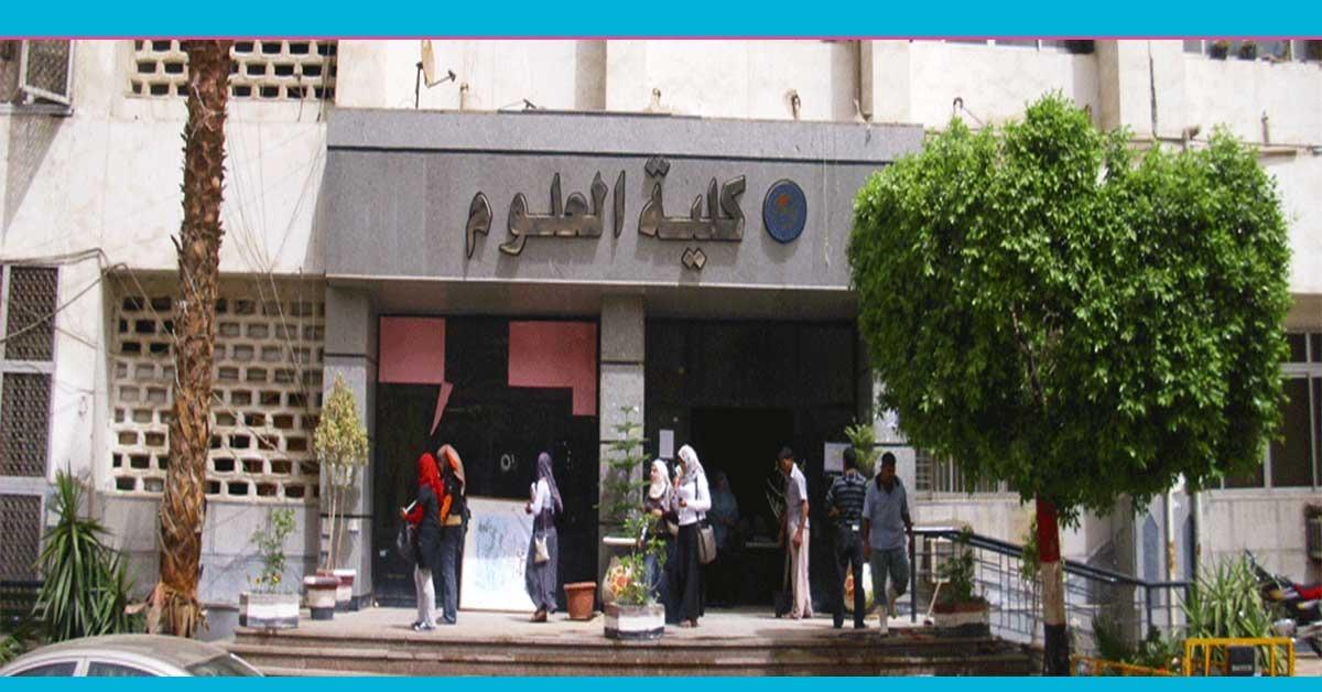 تعيين عمداء جدد لـ«علوم وحقوق» جامعة بني سويف
