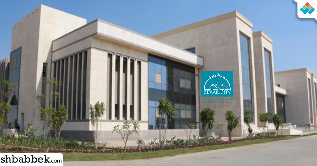 مدينة زويل تنظم المؤتمر الـ37 للمنظمة العربية للمسؤلين.. الثلاثاء