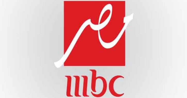 مواعيد عرض مسلسلات رمضان 2019 على «MBC مصر».. السبت بداية الحلقات الأولى