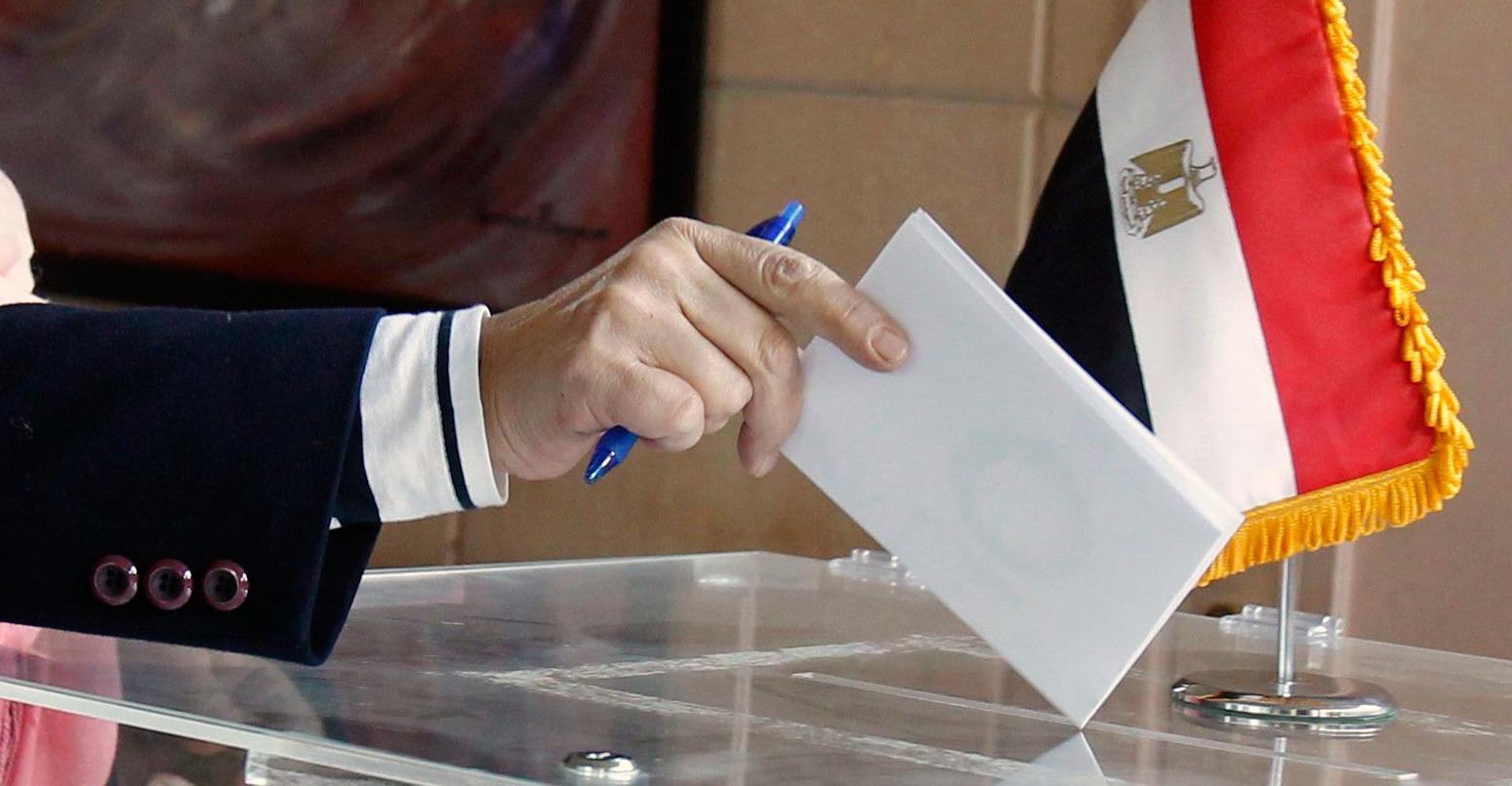 هيئة الانتخابات توقع غرامة مالية على المتخلفين.. وتناشد المصريين للمشاركة في التصويت