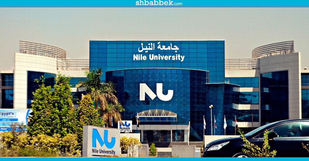 جامعة النيل تعلن منح المصروفات السنوية لكلية الهندسة