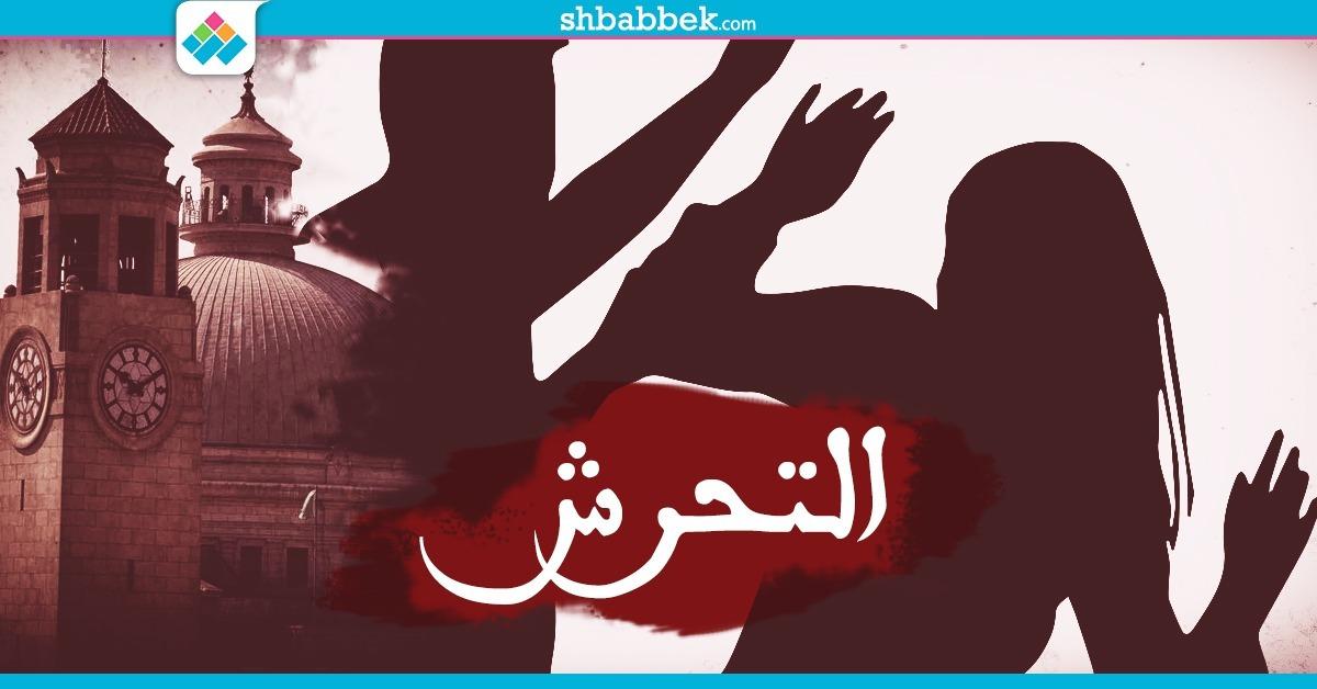 النيابة تتسلم مقاطع جنسية منسوبة لمدير أمن جامعة بنها (مستند رسمي)