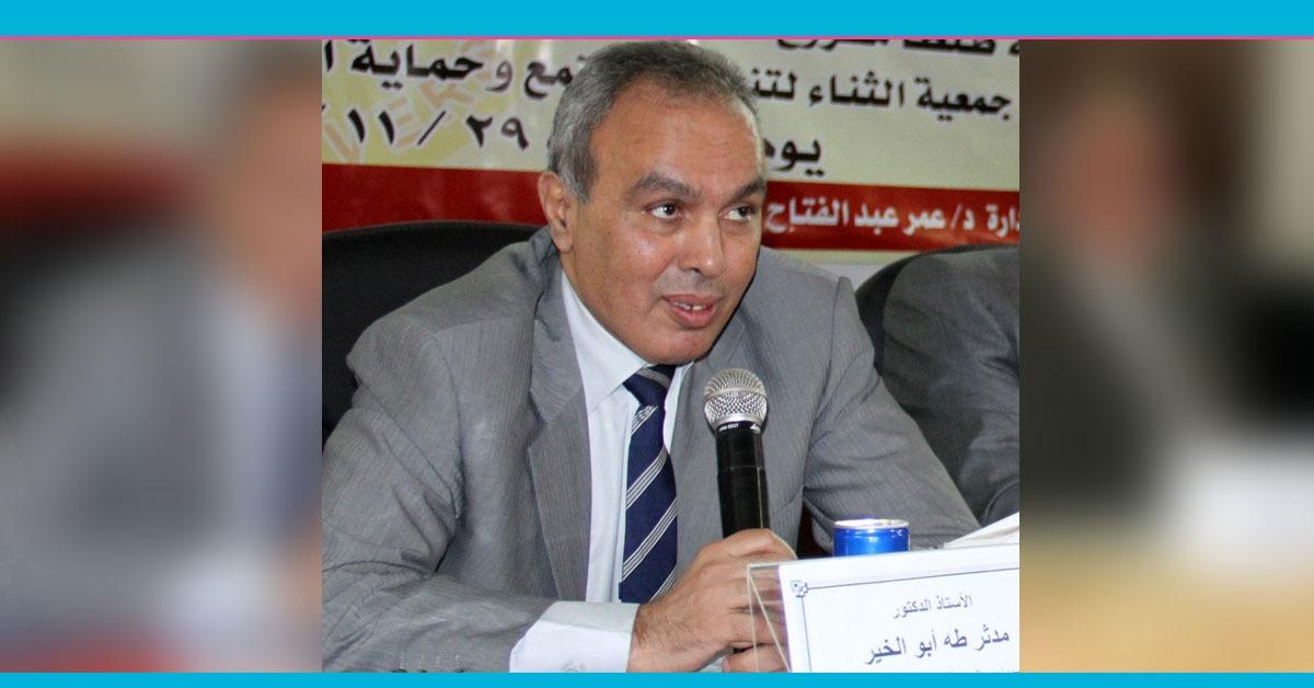 نائب رئيس جامعة طنطا: قرار «ترامب» ظالم ورد فعل الطلاب يكون باستئذان «الأمن»