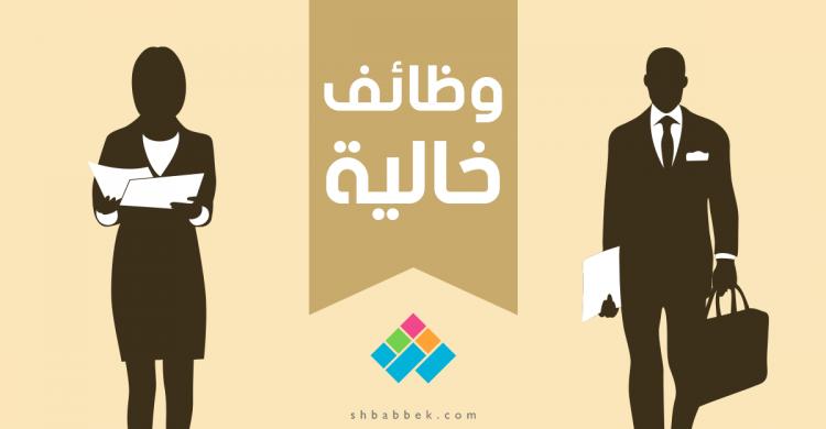 http://shbabbek.com/upload/1248 فرصة عمل بمحافظة بورسعيد