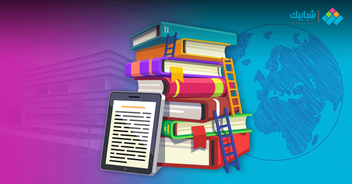 فتح باب التقدم لمنح برنامج الاتحاد الأوروبي للتعليم العالي «ERASMUS+»