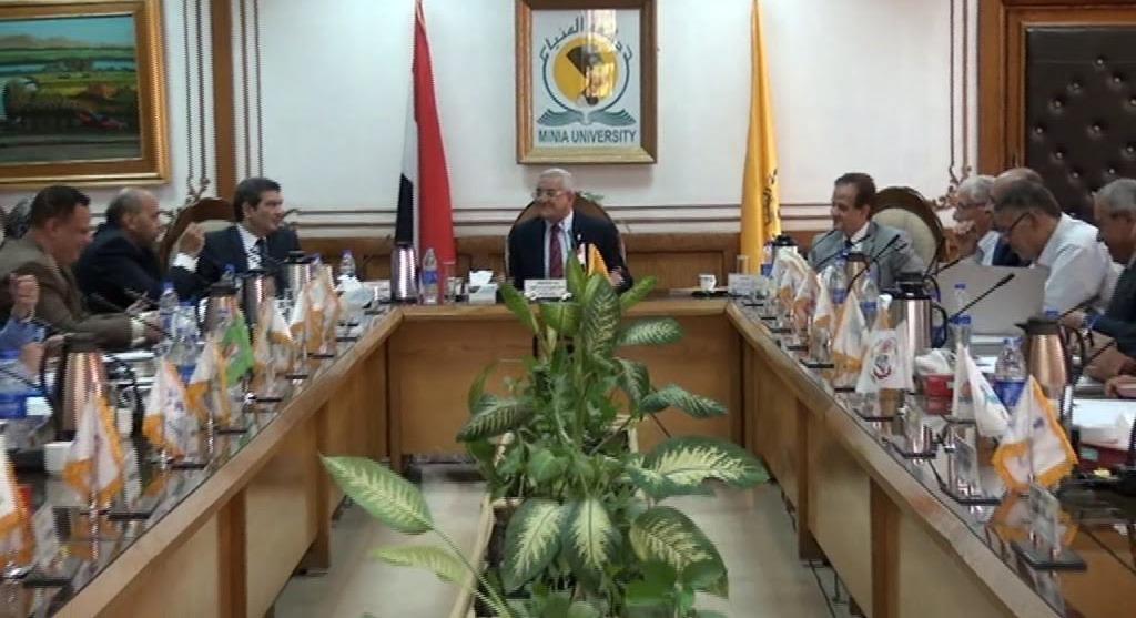 جامعة المنيا تعلن استعداداتها للعام الدراسي الجديد