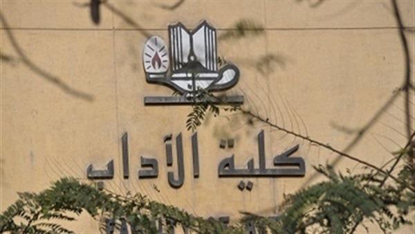 تعيين مصطفى حسني رئيسا لاتحاد طلاب آداب حلوان