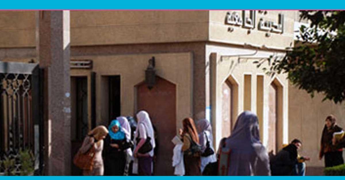 جدول تسكين طالبات الأزهر بالمدينة الجامعية.. استثناء الفرقة الثانية جيد جدا