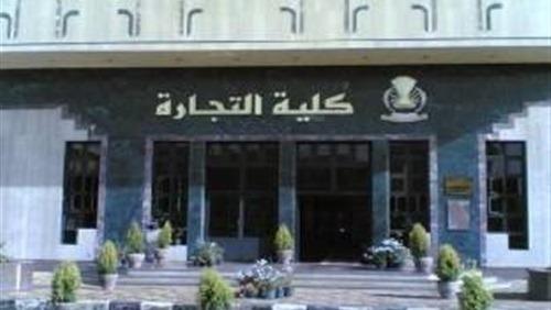 في الكشوف النهائية.. 110 طالبا ينافسون في انتخابات اتحاد «تجارة حلوان»