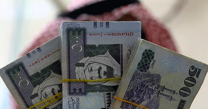 سعر الريال السعودي اليوم الإثنين 18 مارس 2019