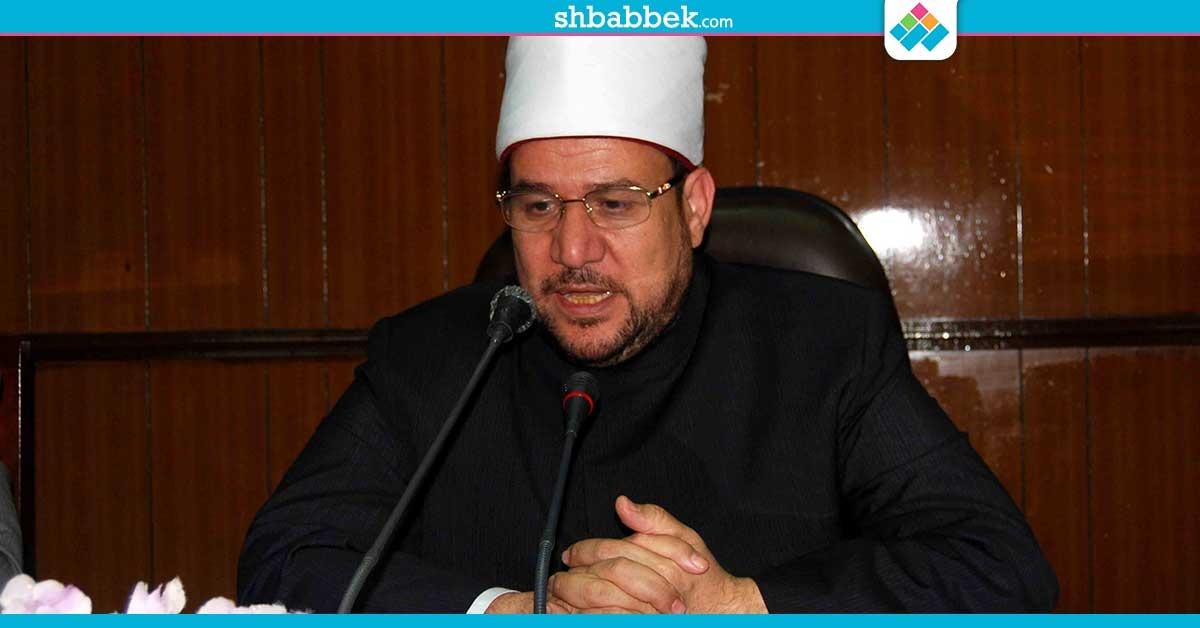 وزير الأوقاف في جامعة الزقازيق.. الأحد
