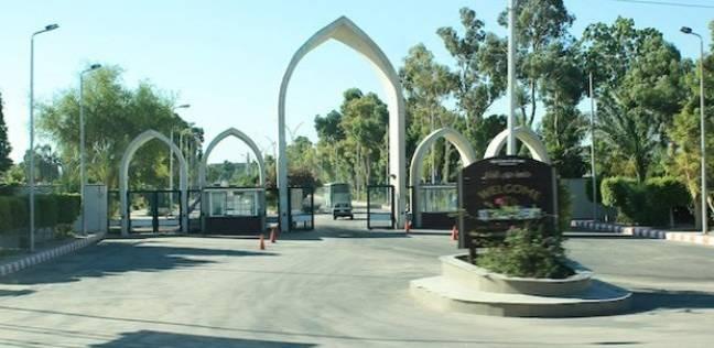 ضبط 29 حالة غش في امتحانات جامعة جنوب الوادي
