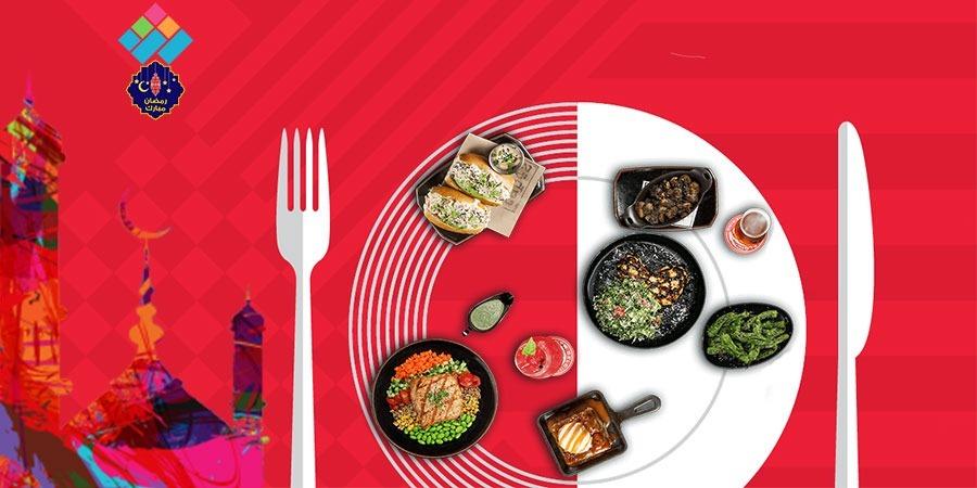 أكلات رمضان.. جربي الإيطالي أوسو بوكو وأصابع الخبز المشوية