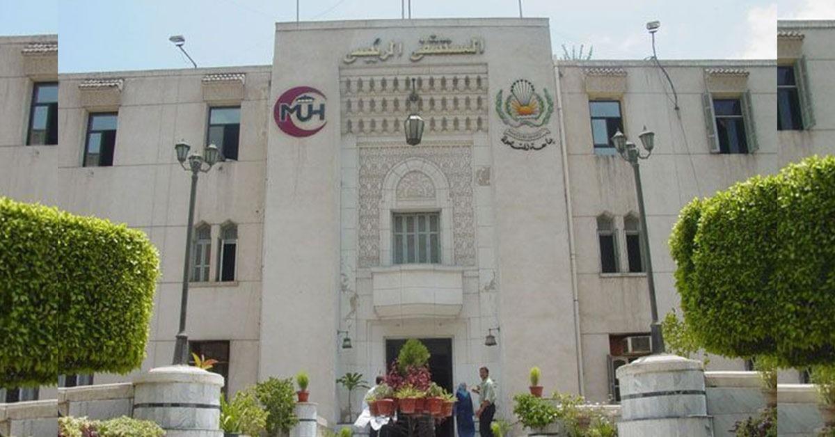 انفجار في مستشفى جامعة المنصورة