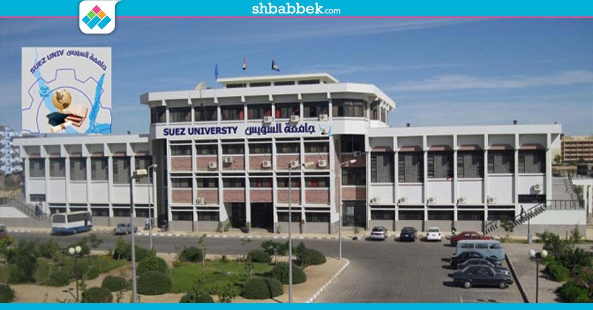 انضمام جامعة السويس لاتحاد الجامعات العربية