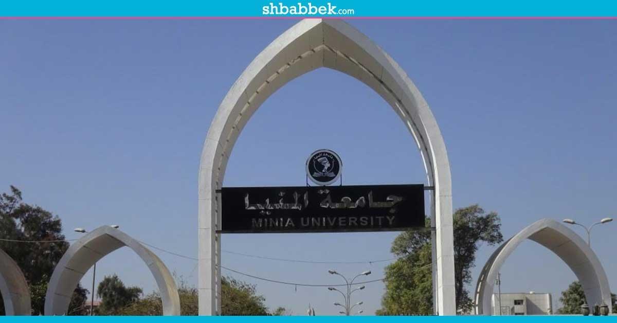 شعارها رأس نفرتيتي.. قصة إنشاء جامعة المنيا