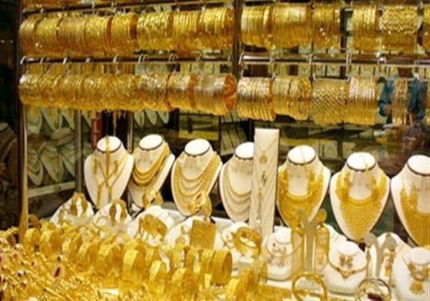 أسعار الذهب ترتفع خلال تعاملات اليوم الثلاثاء 11 يوليو