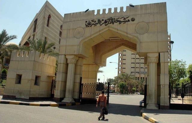 عشرات الوظائف في الأزهر.. بالقاهرة والمحافظات