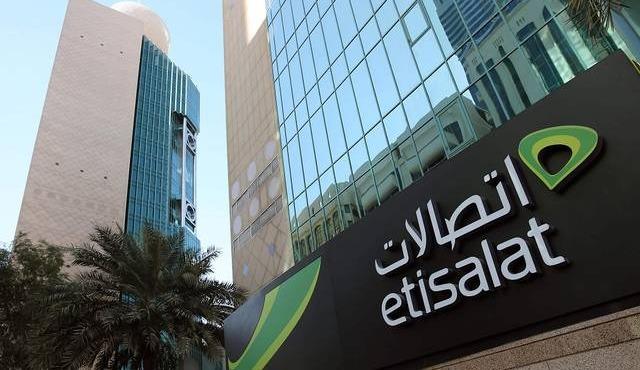 شركة «اتصالات مصر» تفتح باب التدريب الصيفي لطلاب الجامعات