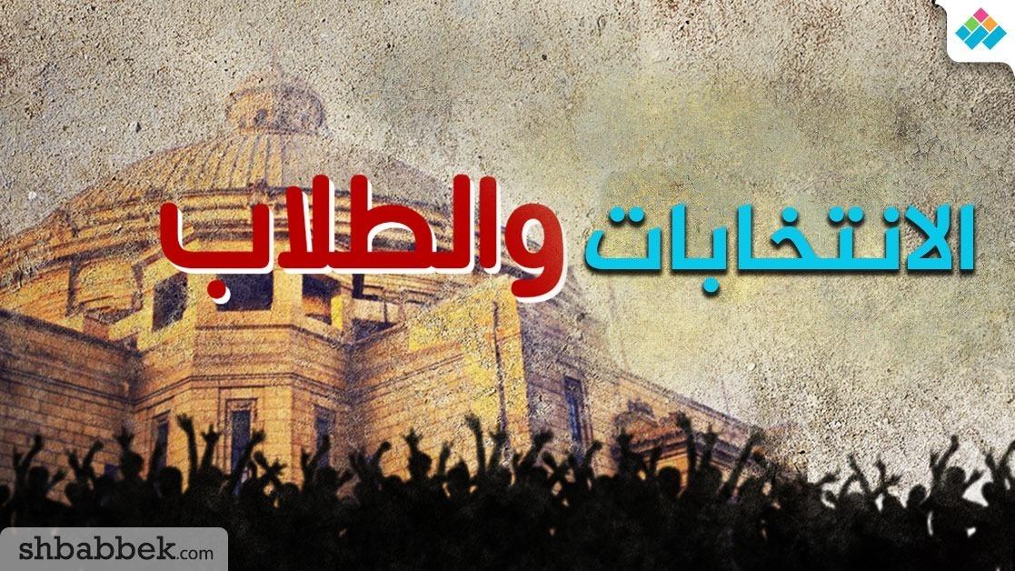 أول رئيس اتحاد طلاب في 2017 بالتعيين.. عبد الرحمن أشرف أمينا لكلية دار علوم القاهرة